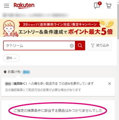 saiyasune-r.jpg